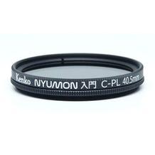 Kenko Nyumon Wide Angle Slim Ring 40.5mm Circular Polarizer Filter