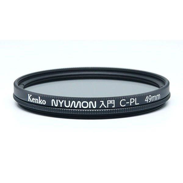 Kenko Nyumon Wide Angle Slim Ring Circular Polarizer Filter (Various)