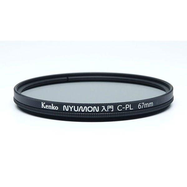 Kenko Nyumon Wide Angle Slim Ring 67mm Circular Polarizer Filter