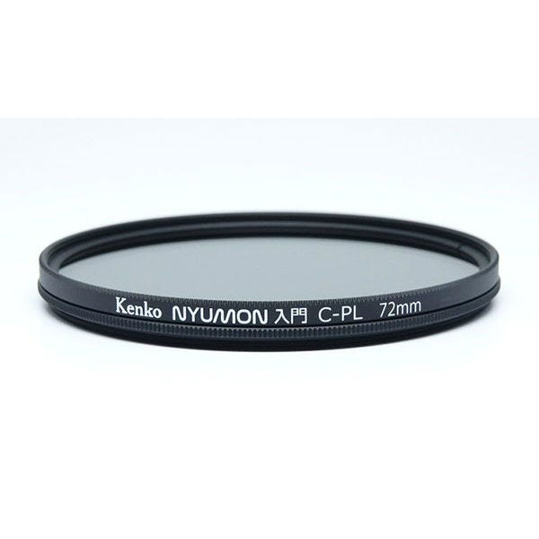 Kenko Nyumon Wide Angle Slim Ring 72mm Circular Polarizer Filter