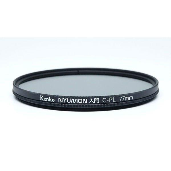 Kenko Nyumon Wide Angle Slim Ring 77mm Circular Polarizer Filter