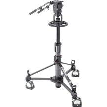 Libec Pedestal System w/ RHP75 for Studio Broadcasting