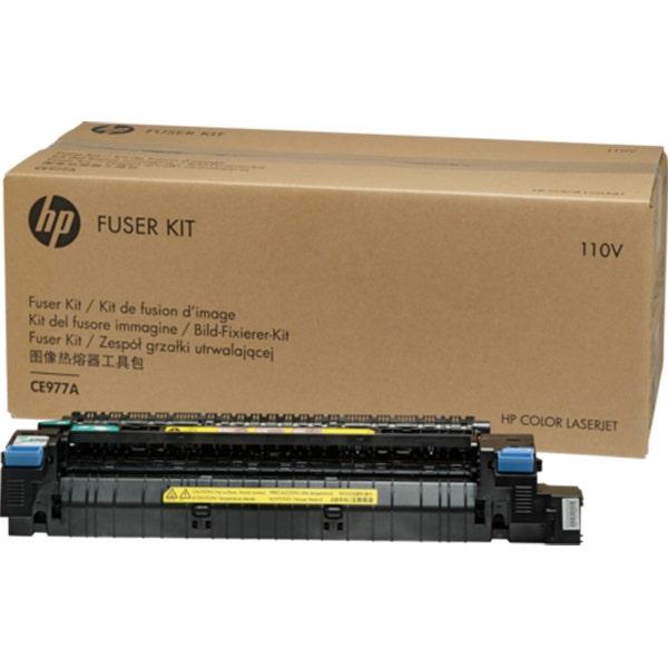 HP Color LaserJet CE977A 110V Fuser Kit