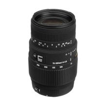 Sigma 70-300mm f/4-5.6 DG Macro Lens for Canon EOS