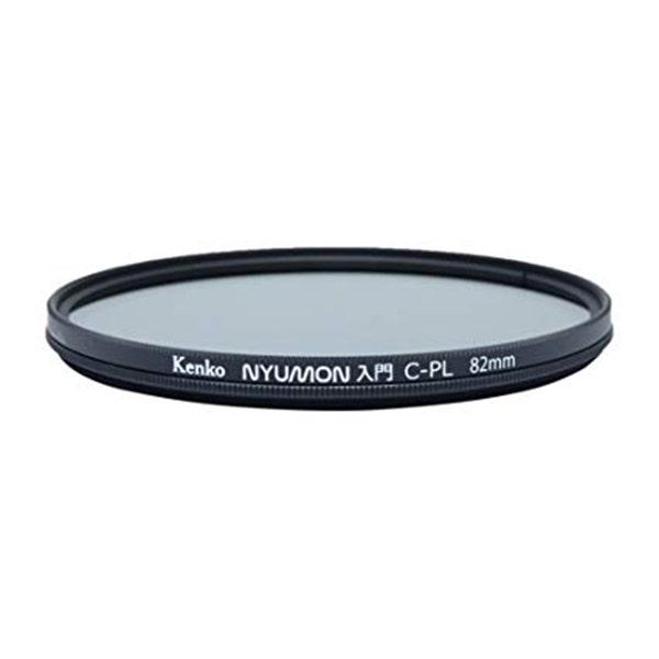 Kenko Nyumon Wide Angle Slim Ring 82mm Circular Polarizer Filter