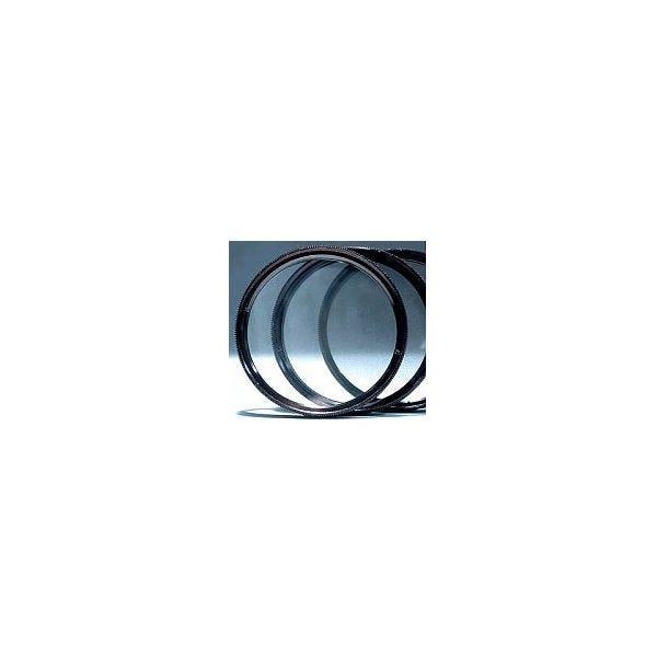 Tiffen 67mm Pro-Mist 1/2-2 Filters