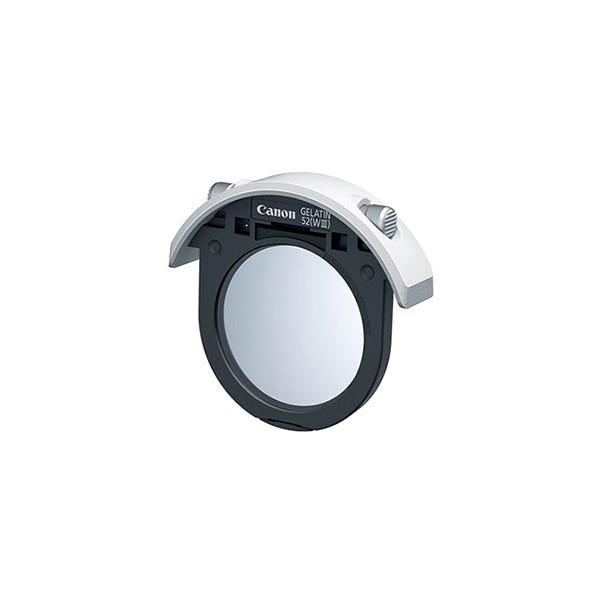 Canon Drop-In Gelatin Filter Holder 52 (WIII)