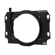 Bright Tangerine Frame Safe Clamp Adapter for Misfit Kick Matte Box (104mm)