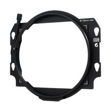 Bright Tangerine Frame Safe Clamp Adapter for Misfit Kick Matte Box (136mm)