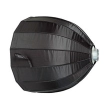HIVE LIGHTING C-Series Para Dome Softbox - 27.5""