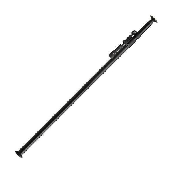 "Kupo Kupole 59"" to 106.3"" Black"