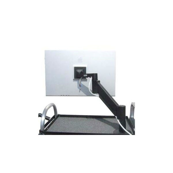 Magliner LCD Medium Duty Monitor Arm MAG-LCD MD-MA BK-X