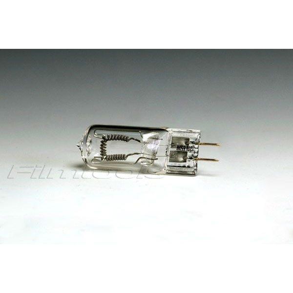 RPS Studio Quartz Halogen Bulb 3200K (650W)