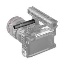 SmallRig 15mm Carbon Fiber Rod Set - 4 Inches